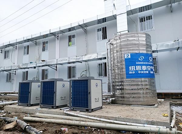 纽恩泰捐赠湖北鄂州雷山医院2000人热水工程