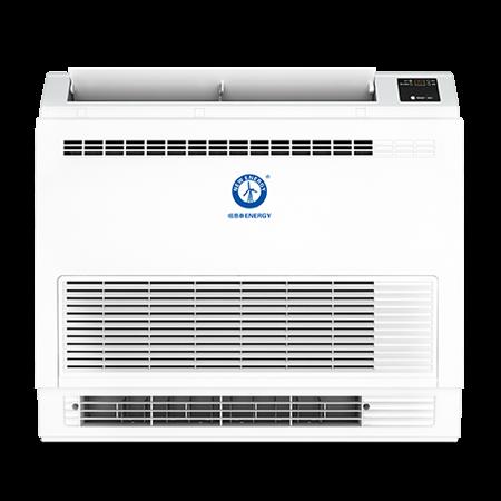 温暖家地暖机