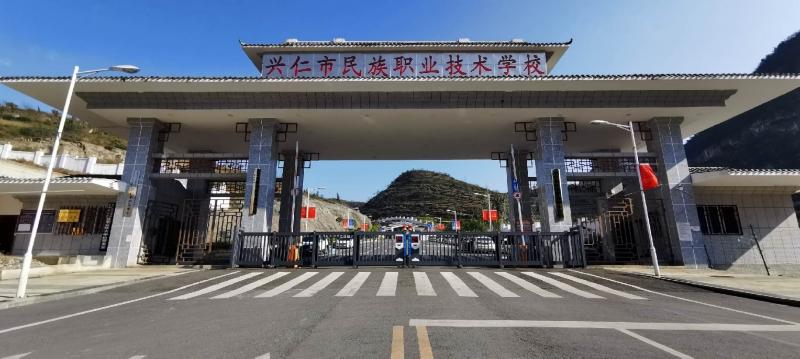 贵州兴仁县民族职业技术学校空气源热泵热水工程项目