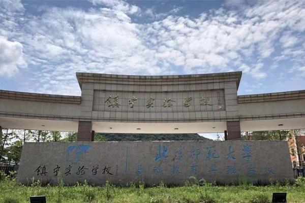 贵州北师大镇宁实验学校空气能热泵热水工程